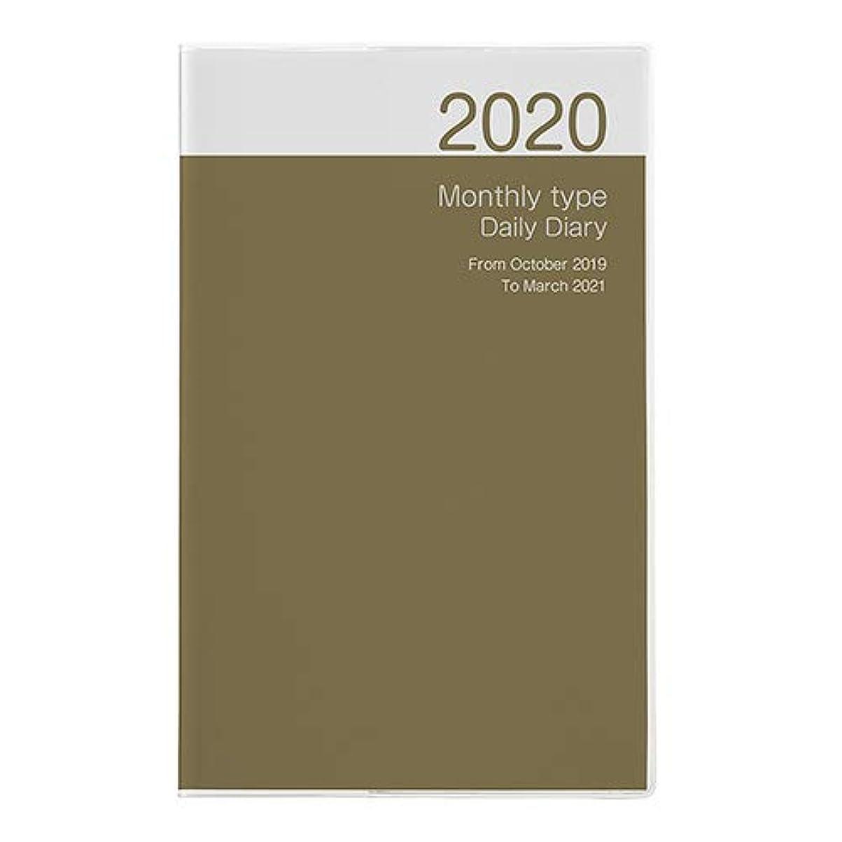 を必要としています聖人パイプラインナカバヤシ 手帳 2020 ノートダイアリー2020 ゴールド NS-001-20CG