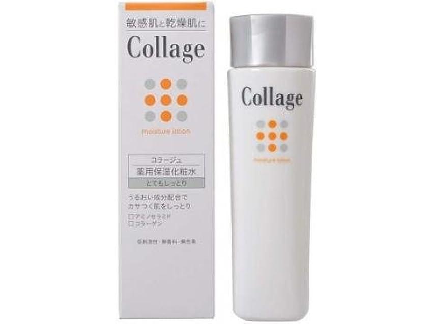消化改修パン屋コラージュ 薬用保湿化粧水 とてもしっとり(120mL)×2