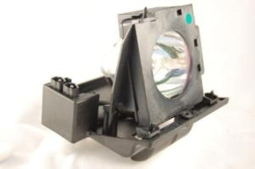 絶縁する放射能申し立てられたRCA M50WH74SYX1 リアプロジェクターTVランプ ハウジング付き - 高品質交換用ランプ
