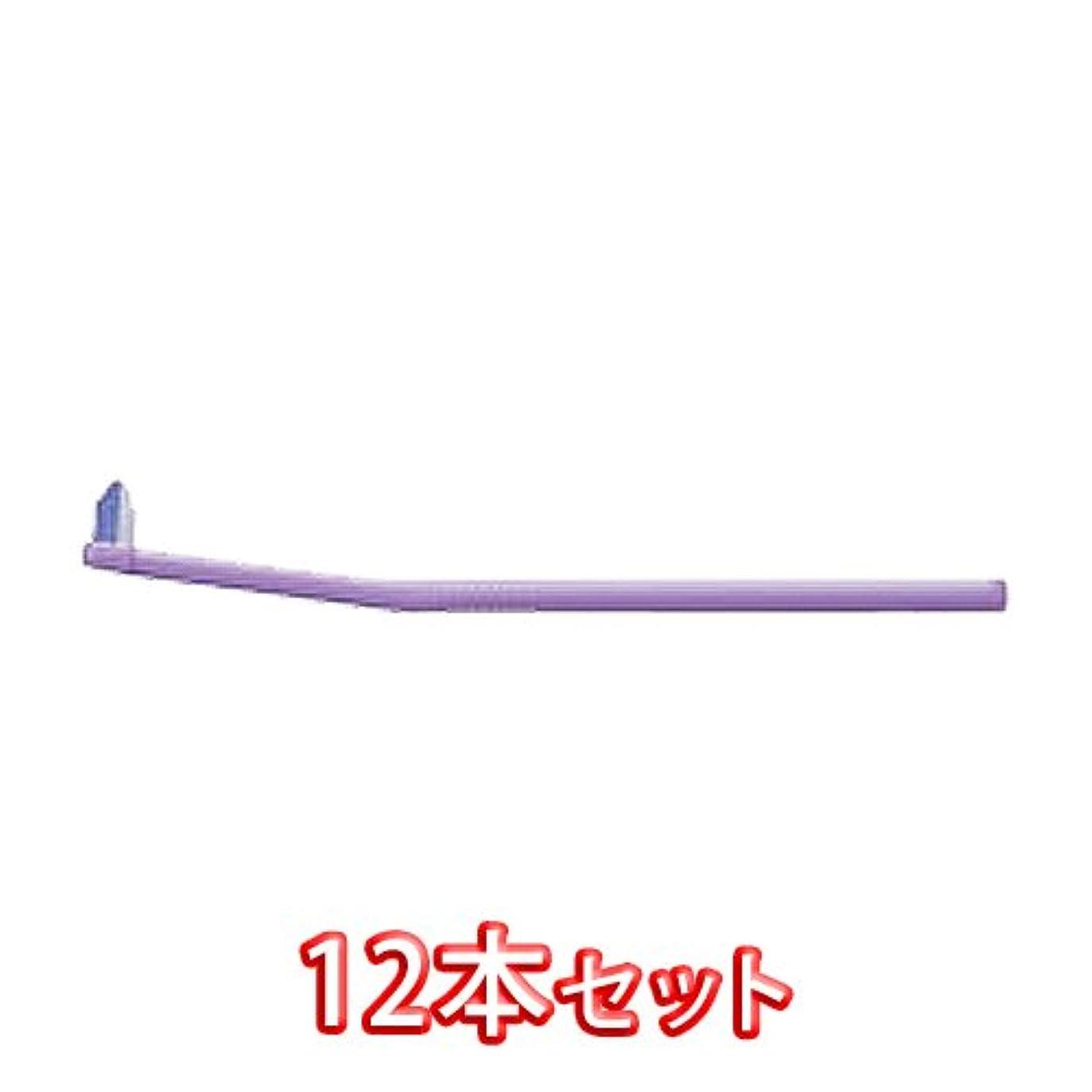 評判リンク悲しいライオン オルソドンティック 歯ブラシ DENT.EX Orthodontic-P 12本入