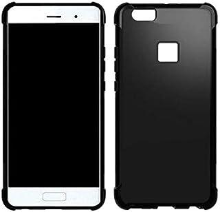 كفر حماية بلاستيك مرن مدعم الأطراف لون أسود لامع لجوال هواوي بي10 لايت بشريحتي اتصال Huawei P10 LITE Dual SIM