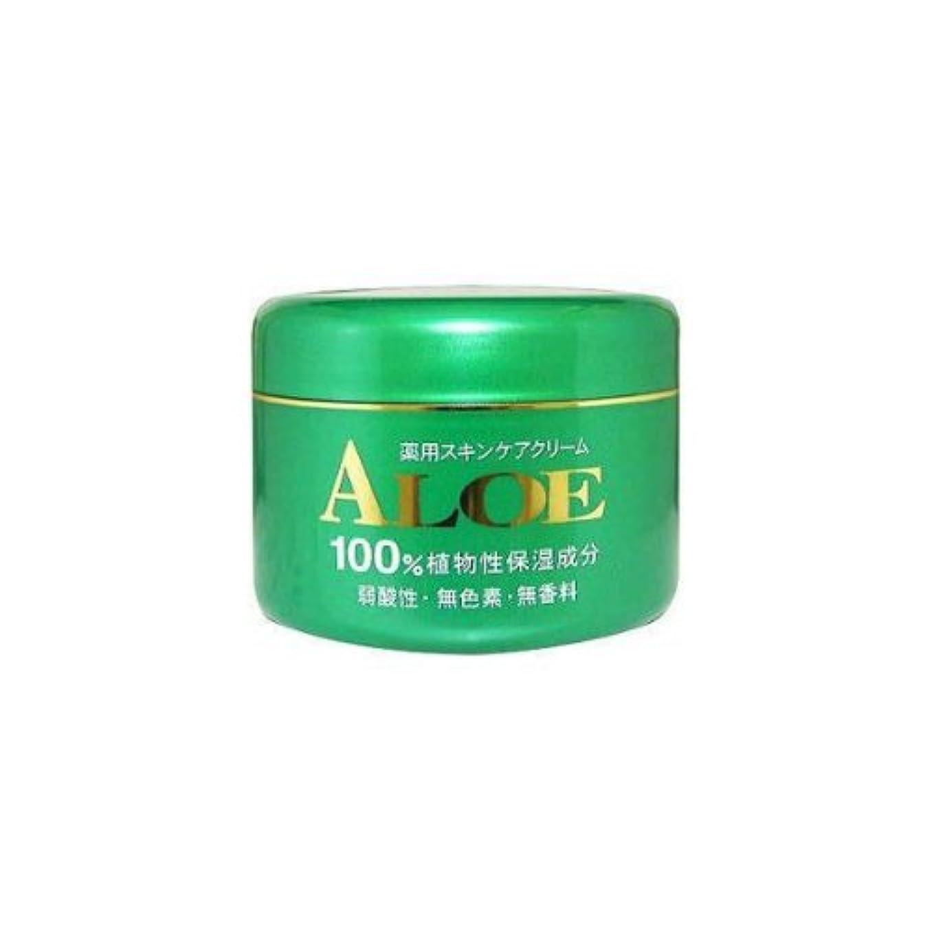 お手伝いさん艶成熟したアロエ薬用スキンケアクリーム185g