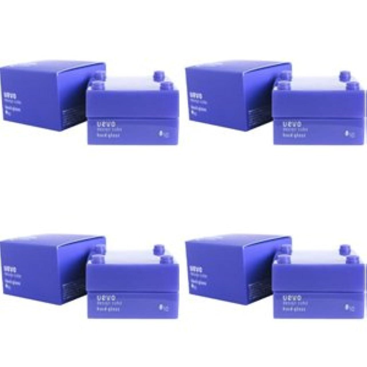 ストライク痛いキロメートル【X4個セット】 デミ ウェーボ デザインキューブ ハードグロス 30g hard gloss DEMI uevo design cube