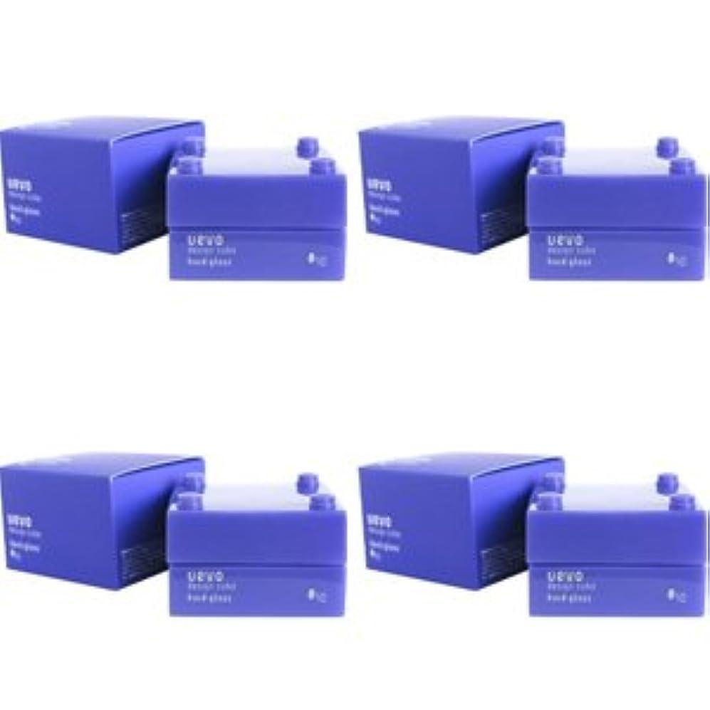 ヘッドレスゴミ箱遅れ【X4個セット】 デミ ウェーボ デザインキューブ ハードグロス 30g hard gloss DEMI uevo design cube