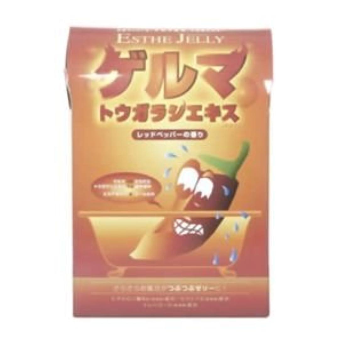 オークション定期的な発送エステゼリー ゲルマ レッドペッパーの香り 【2セット】