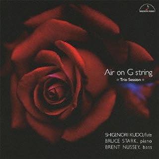 G線上のアリア~フルート、ピアノ&ベースによるトリオ・セッション