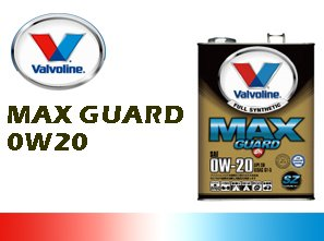 Valvolin/バルボリン エンジンオイル Max Guard SN/マックスガ-ド SN 0W20/0W-20 SZ 20Lペール缶