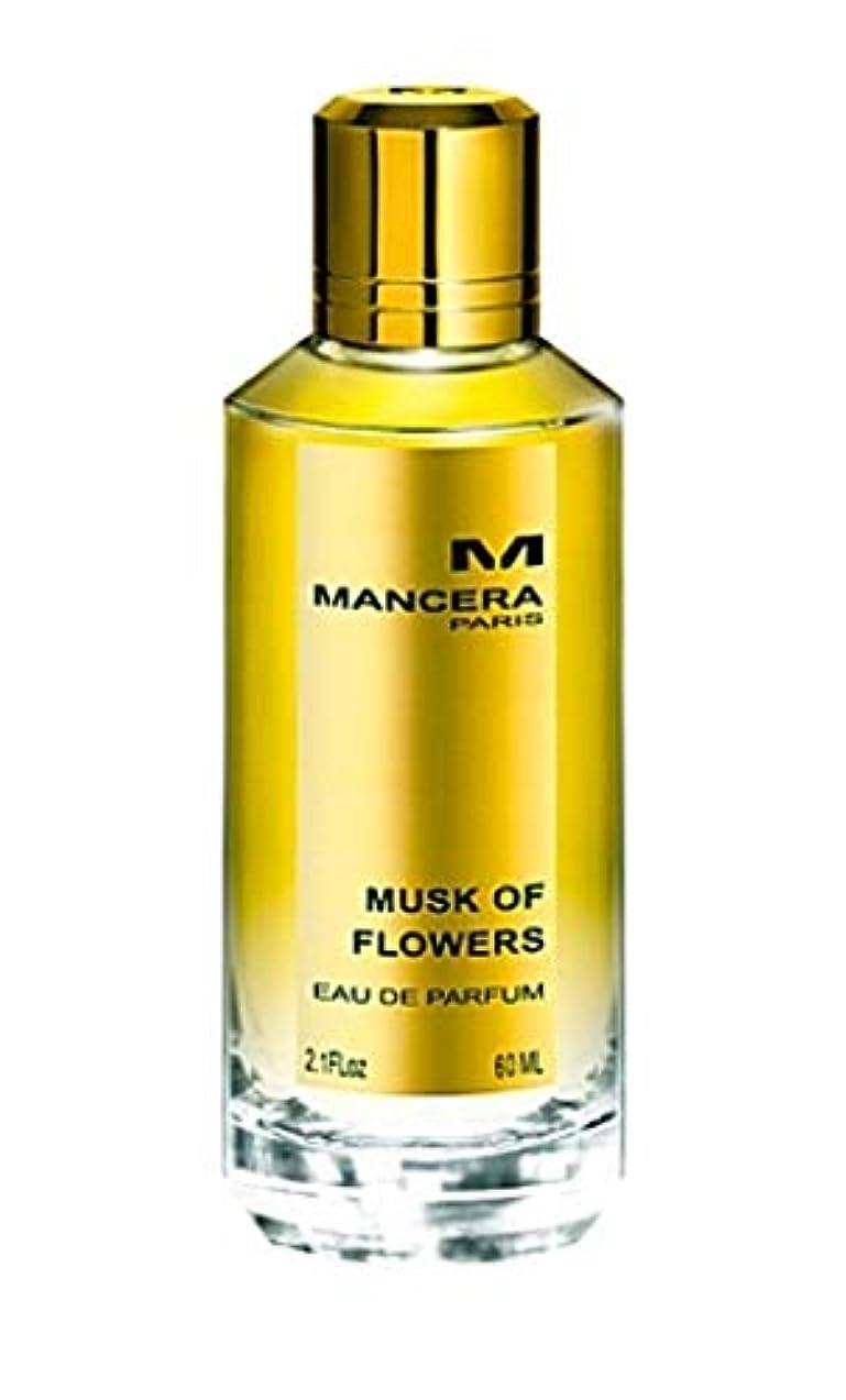 非難する寺院ストロークMancera Musk of Flowers Eau de Parfum 2.1 oz./60 ml New in Box