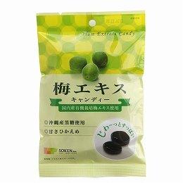創健社 国内産有機栽培梅エキス使用 梅エキスキャンディー 75g(個包装込み)×3個            JAN:4901735022465