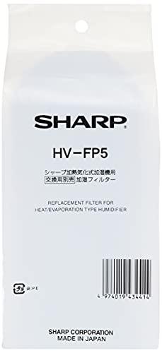 『【純正品】 シャープ 加湿フィルター 加湿器用 HV-FP5』の5枚目の画像