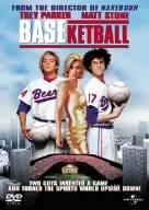 ベースケットボール 裸の球を持つ男 [DVD]