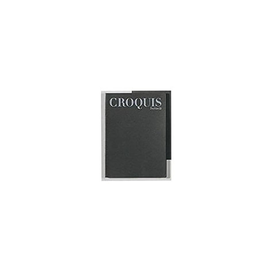 マルマン セクションクロッキ-ブック 白クロッキー紙 10mm方眼罫入 A4 (291×204mm) 60枚 S237 / 10セット