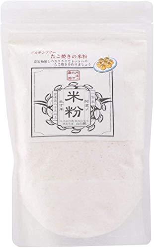[阿波ノ北方農園] たこ焼き粉 グルテンフリー 米粉のたこ焼き粉 300g/アレルギーフリー たこ焼き粉