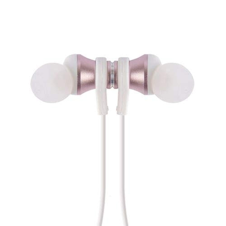 QTJ Bluetooth ver4.1+EDR搭載ワイヤレスステレオイヤホン(ピンクゴールド)QTJ QB-081PG