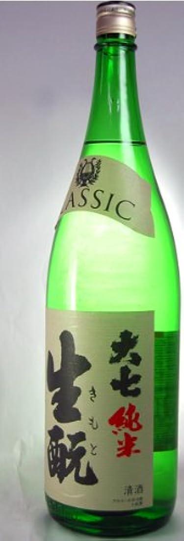 純度紫の解体する大七酒造 純米生もとクラシック 1800ml