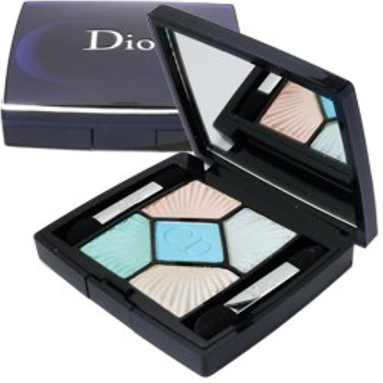 検証抵抗もつれクリスチャンディオール Christian Dior サンク クルール クロワゼット エディション #224