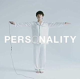 PERSONALITY (期間生産限定盤B)