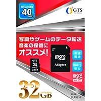 GTS microSDHCカード GTS GSMS032PAD [32GB /Class10]