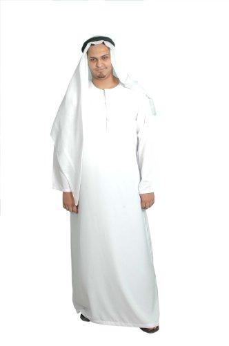Egypt Bazar Dreiteiliges Araber Scheich Kostüm Scheichkostüm, Karnevalskostüm - Faschingskostüm, Weiss (S)