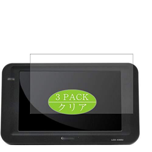 """VacFun 3 Piezas Claro Protector de Pantalla, compatible con CENTURY plus one 4.3"""" Monitor LCD-4300U, Screen Protector Película Protectora(Not Cristal Templado) NEW Version"""