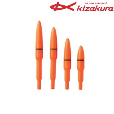 キザクラ(kizakura) 電気ウキトップ 435-30 オレンジ