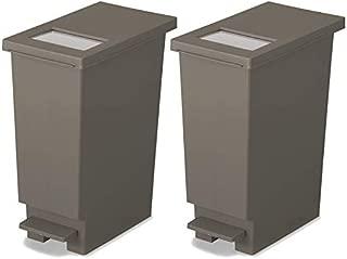 新輝合成 フタ付きゴミ箱 ユニード ゴミ箱 ペダル プッシュ ペール ブラウン 2個セット 20L