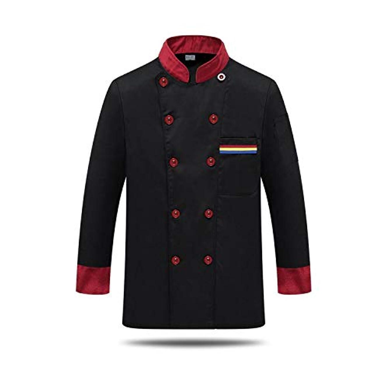 Long Sleeve Chef Jacket Uniform Hotel Restaurant Food Service Waitress Shirt Cook Tooling Men Coat Chef Clothes Work Uniforms