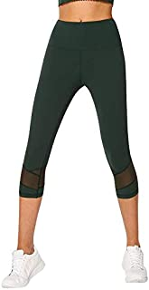 Lorna Jane Women's Mirage Core 7/8 Tight