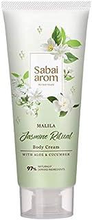 サバイアロム(Sabai-arom) マリラー ジャスミン リチュアル ボディクリーム 200g【JAS】【006】