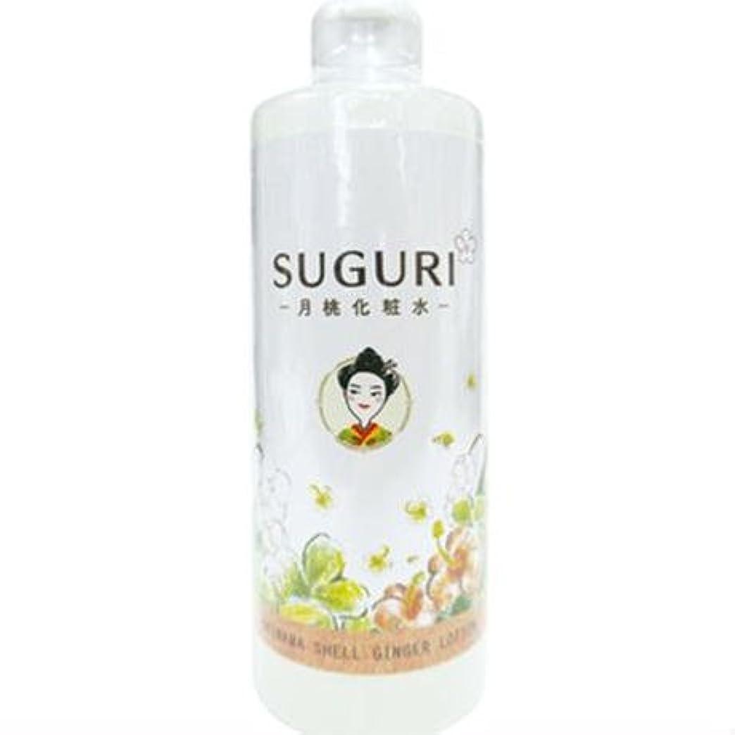 SUGURI(スグリ) 月桃化粧水 ゲットウ 300ml