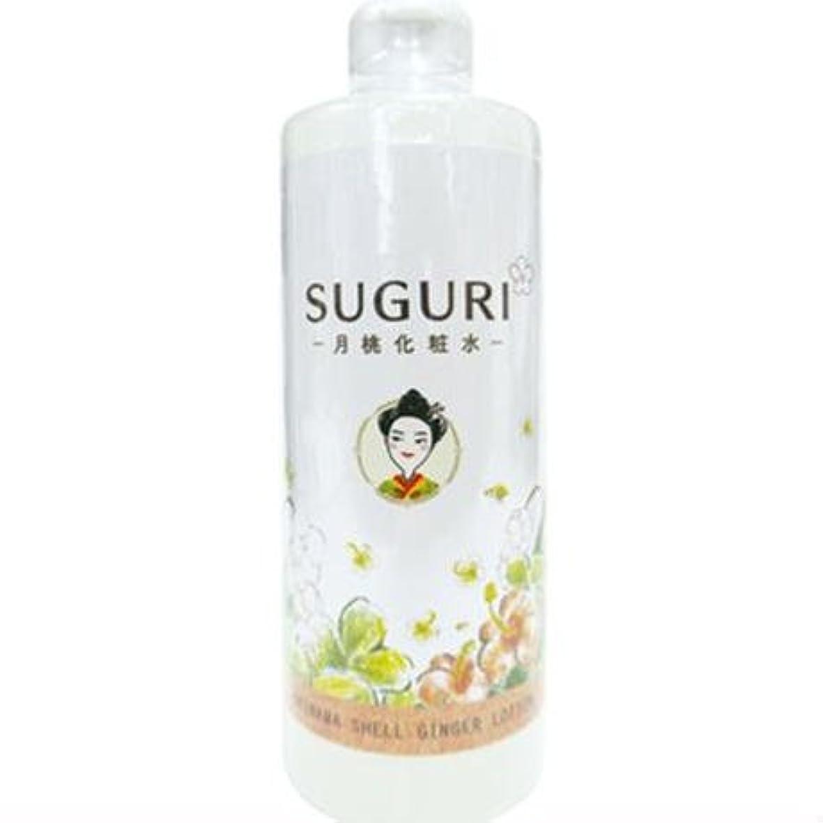 意図的ブラインド警報SUGURI(スグリ) 月桃化粧水 ゲットウ 300ml