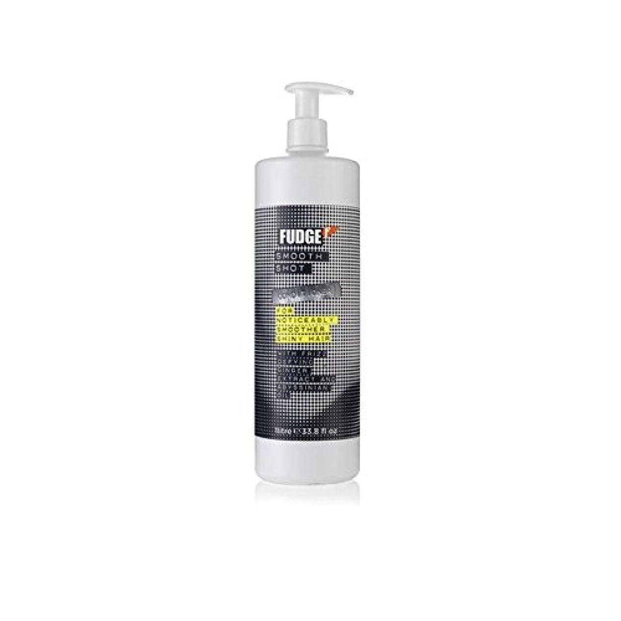 全能広々さわやかファッジスムーズなショットシャンプー(千ミリリットル) x2 - Fudge Smooth Shot Shampoo (1000ml) (Pack of 2) [並行輸入品]
