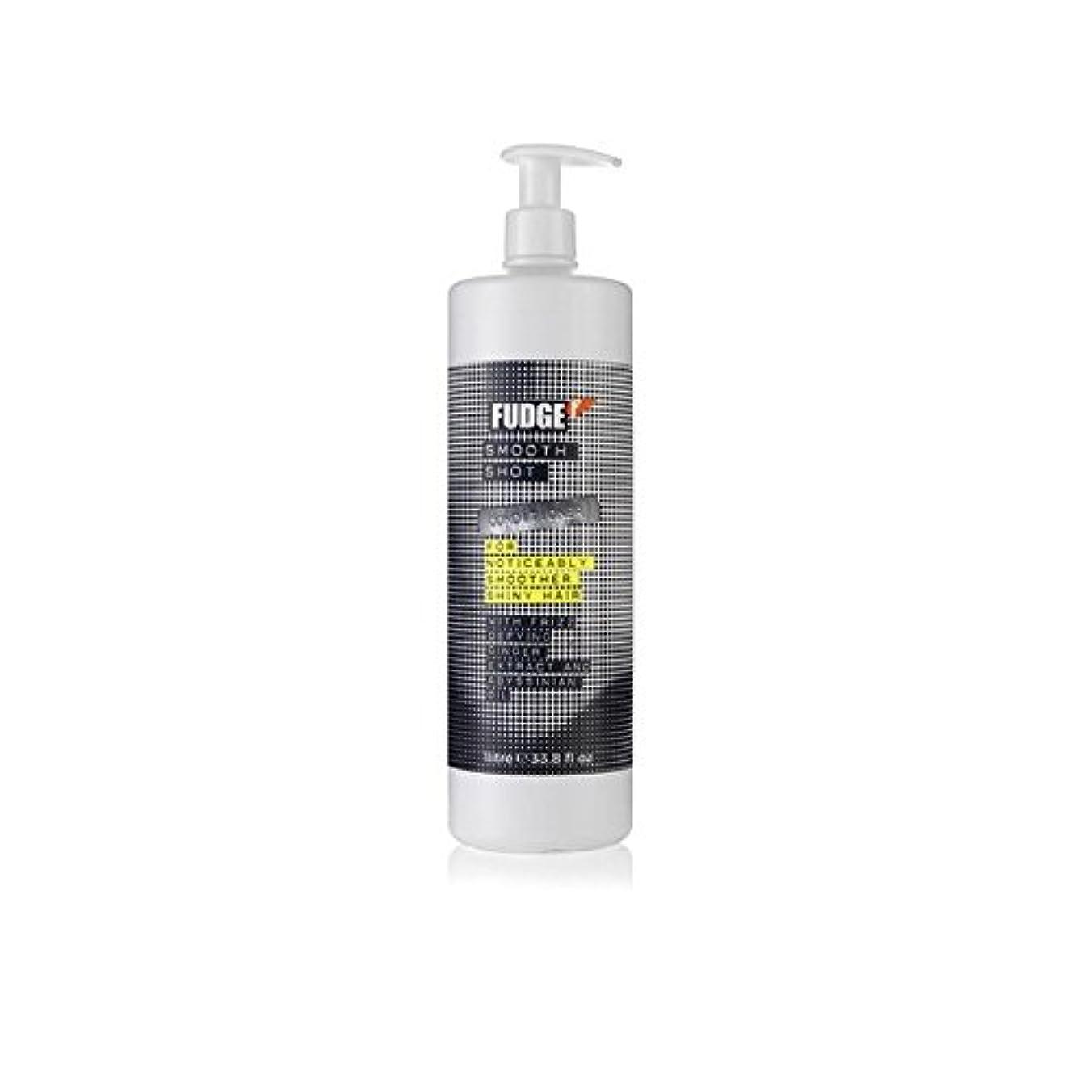慰め最大のヨーロッパファッジスムーズなショットシャンプー(千ミリリットル) x4 - Fudge Smooth Shot Shampoo (1000ml) (Pack of 4) [並行輸入品]