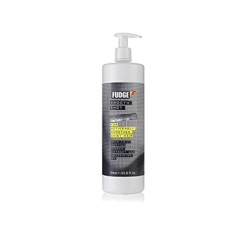 クリーム常識帳面ファッジスムーズなショットシャンプー(千ミリリットル) x2 - Fudge Smooth Shot Shampoo (1000ml) (Pack of 2) [並行輸入品]
