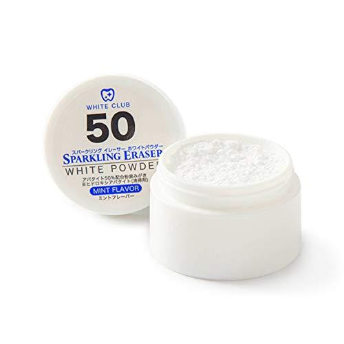 [ホワイトニング専門店が考えた パウダー歯磨き粉] ホワイトニング 歯磨き粉 (アパタイト50% 内容量30g 約60回分) 日本製 ホワイトニングパウダー 粉歯磨き粉 スパークリングイレーサー ミント [WHITECLUB]