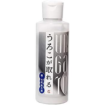 スポンジ2種プレゼント うろこが取れる 150ml (容量約200g)ウロコ 水垢 油膜 ガラス 鏡 キッチン 車 カー用品 洗車 浴槽