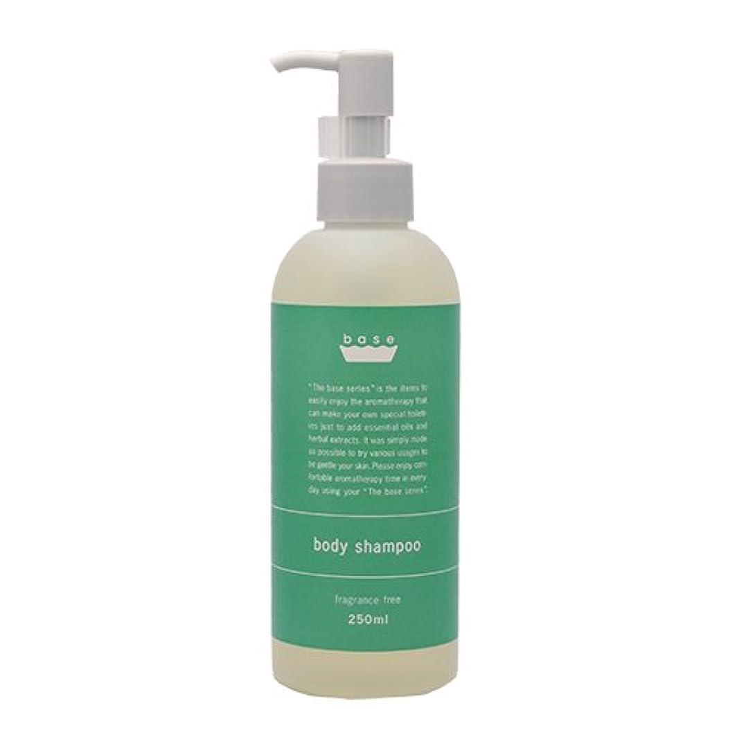 上補助ウールフレーバーライフ base body shampoo(ボディーシャンプー)250ml