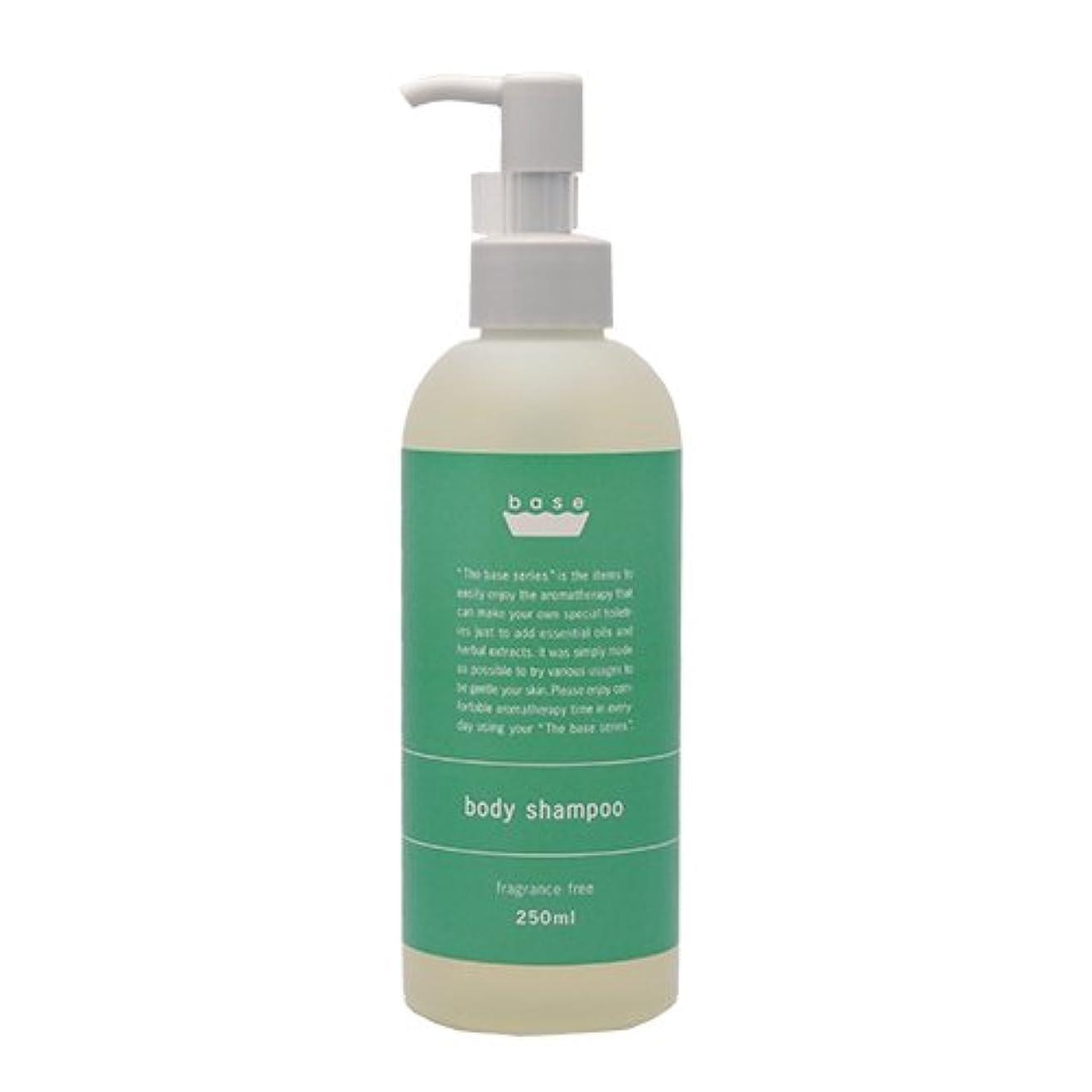 トマト速度蒸留するフレーバーライフ base body shampoo(ボディーシャンプー)250ml
