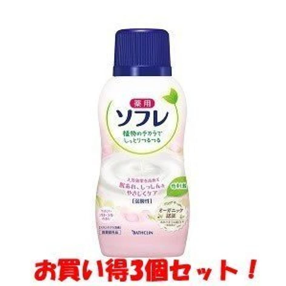 変色する山余計な(バスクリン)薬用ソフレ スキンケア入浴液 やさしいフローラル香り 720ml(医薬部外品)(お買い得3個セット)