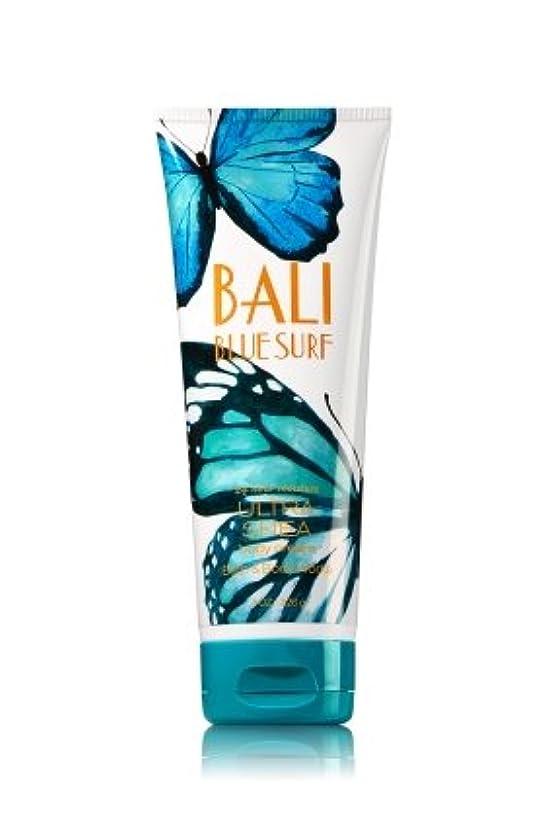 パブ虹省【Bath&Body Works/バス&ボディワークス】 ボディクリーム バリブルーサーフ Body Cream Bali Blue Surf 8 oz / 226 g [並行輸入品]