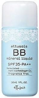 無印良品 乳液・敏感肌用・高保湿タイプ(大容量) 15258550 良品計画