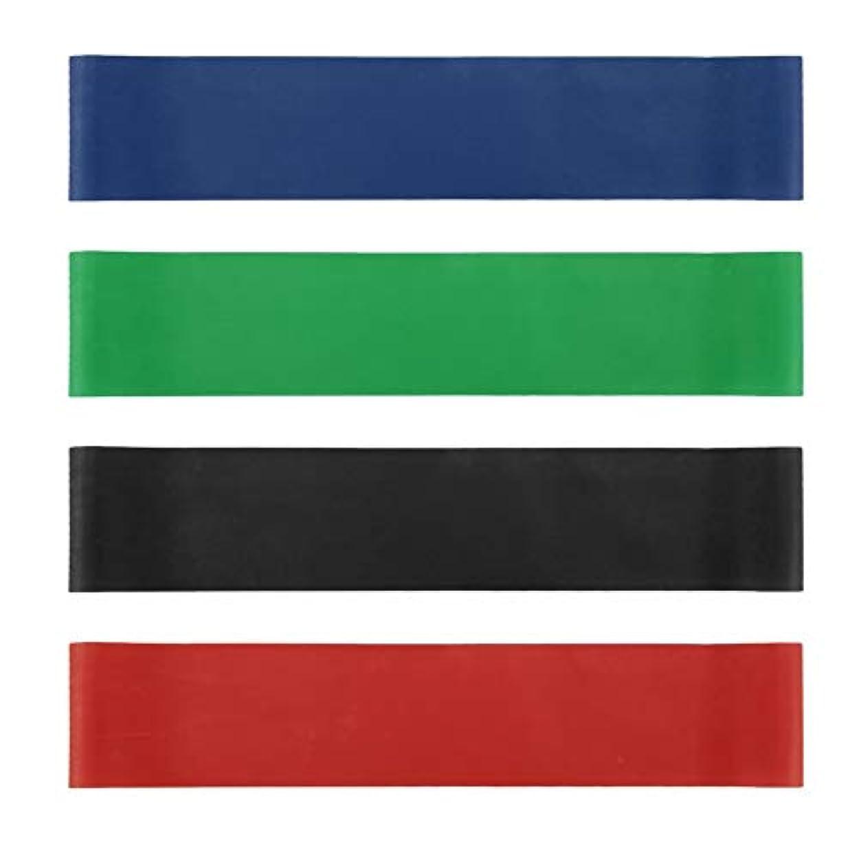リーク限り勝者4本の伸縮性ゴム弾性ヨガベルトバンドプルロープ張力抵抗バンドループ強度のフィットネスヨガツール - レッド&ブルー&グリーン&ブラック