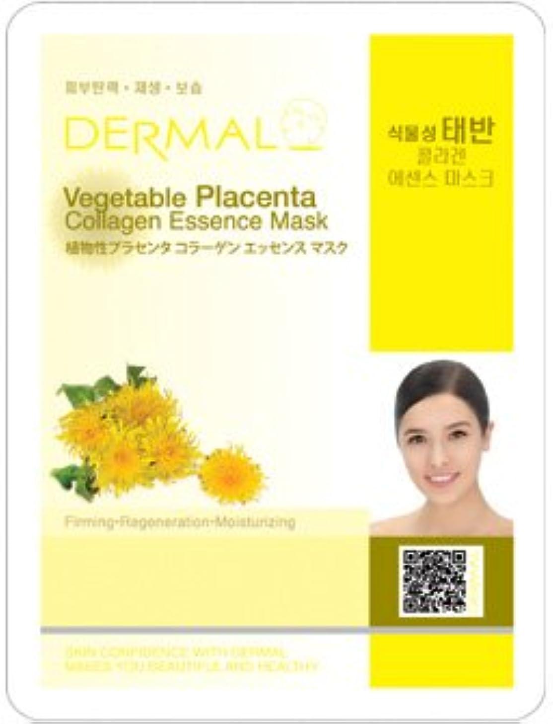 振り返る韓国語おもしろいシートマスク 植物性プラセンタ 100枚 セット ダーマル(Dermal) フェイス パック