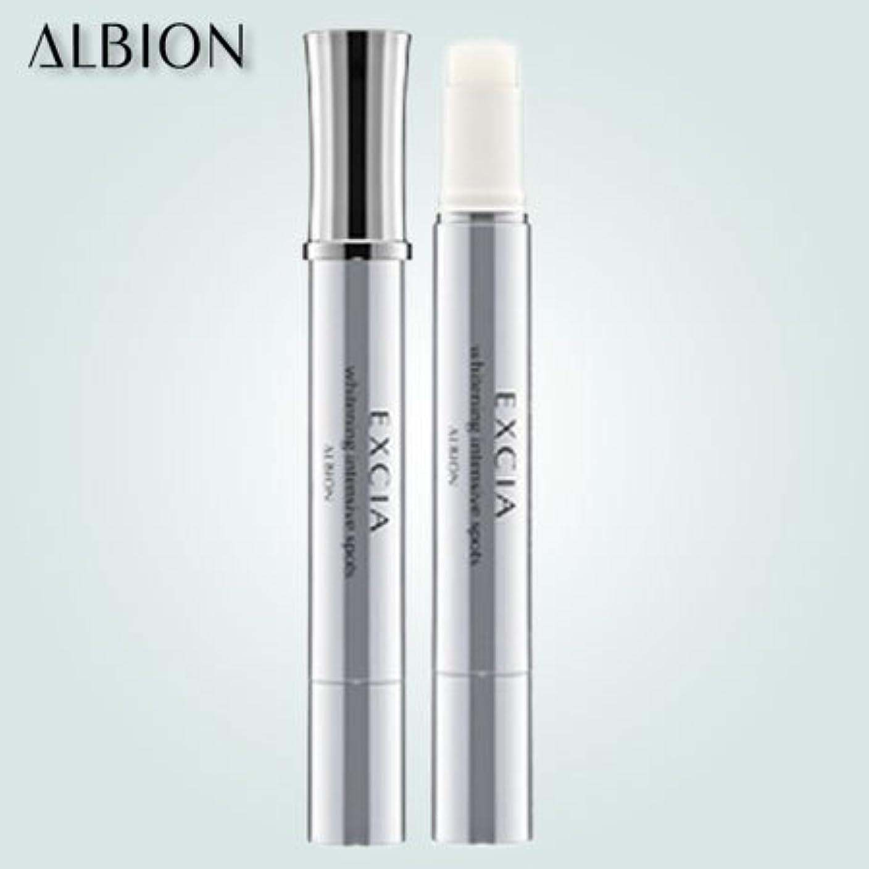 教育似ている洗剤アルビオン エクシアAL ホワイトニング インテシブ スポッツ 4.0g-ALBION-