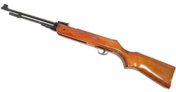 National Standard Products Air Pellet Rifle Gun  5.5 Wood Stock/Pump Action