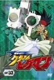爆球HIT! クラッシュビーダマン Vol.3[DVD]