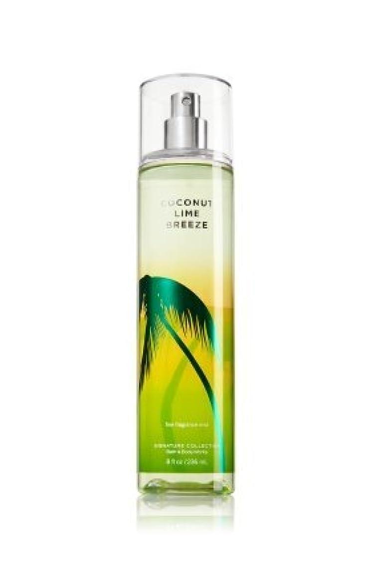 デュアルデュアル集中的なバス&ボディワークス ココナッツライムブリーズ ファイン フレグランスミスト Coconut Lime Breeze Fine Fragrance Mist [並行輸入品]