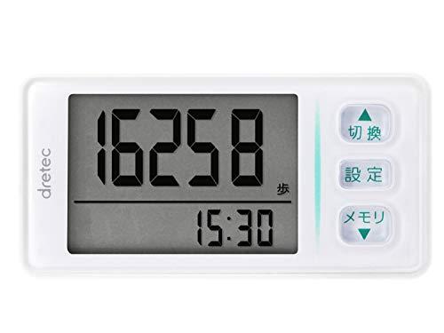 dretec(ドリテック) 歩数計 大画面 消費カロリー エクササイズ表示 3Dセンサー 30日間メモリー クリップストラップ付 H-236WT ホワイト