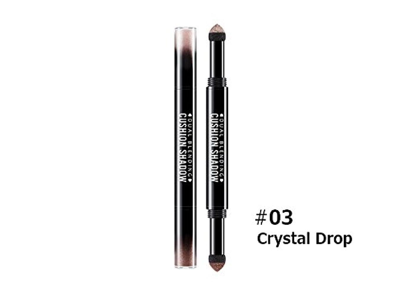 砂してはいけないボイドミシャ (Missha) デュアル ブレンディング クッション シャドウ(Dual Blending Cushion Shadow) #3.Crystal Drop [並行輸入品]