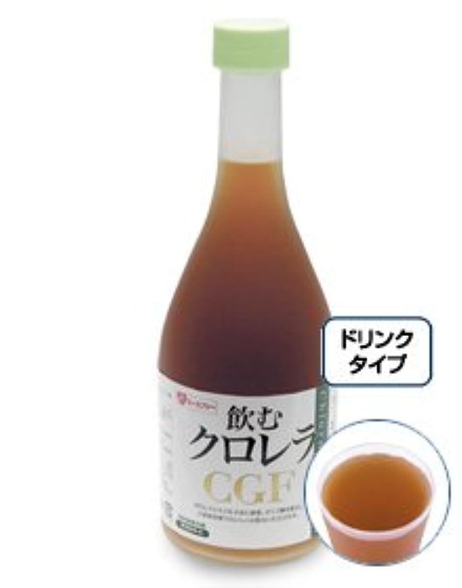 富俳優中性【AFC公式ショップ】とってもお得な3個セット!飲むクロレラCGF 500ml